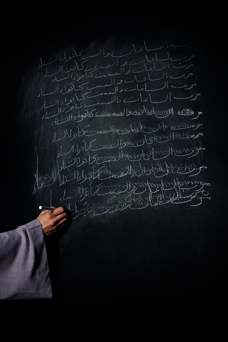 SamaAlshaibi_DenaAl-Adeeb_AIR_02
